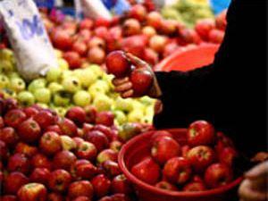 Ramazanda ucuz sebze-meyve müjdesi
