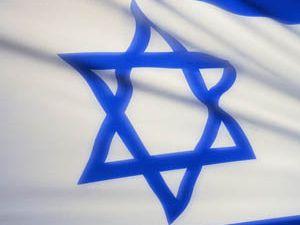 İsrailin İrana saldıracak kredisi kalmadı
