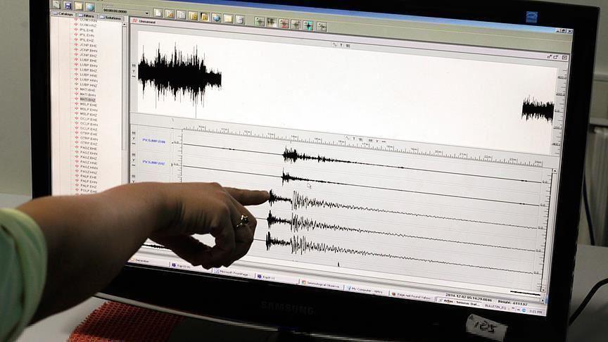 Akdenizde 4,1 büyüklüğünde deprem