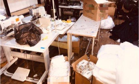 Konyada izinsiz maske üretimi yapan iş yeri mühürlendi
