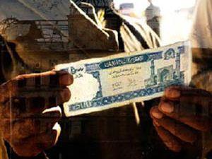 Afganistan mı, yolsuzluklar ülkesi mi?