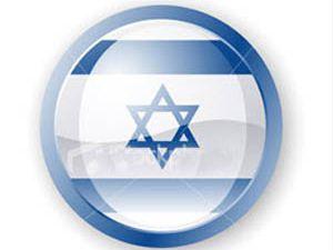 Yahudi Devleti = Etnik Temizlik