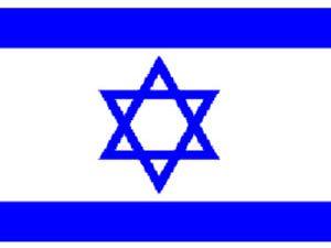 İsrail Türkleri ifadeye çağırıyor