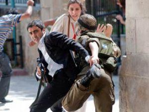 Kurtlar Vadisi Filistin in vizyon tarihi