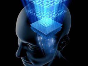 İnsan beyni kaç Gigabyte?