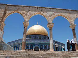 Filistin, İsraile Doğu Kudüsü önermiş