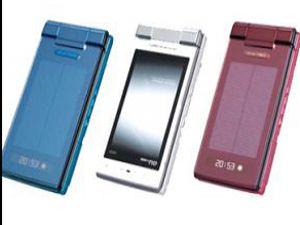 Güneş enerjisiyle çalışan cep telefonu