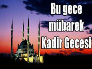 Mehmet Görmez mesaj yayınladı
