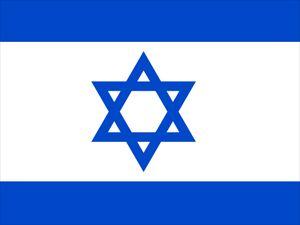 İsrailden jet yanıt!