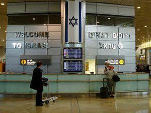 Tel Aviv Havaalanında Türk kafilesine eziyet