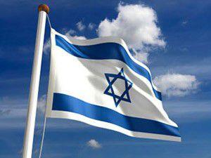 İsrailden özür geldi
