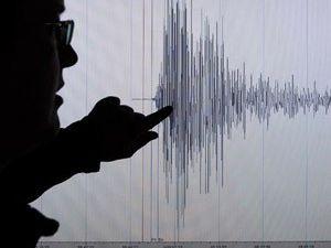 4.5 şiddetinde deprem meydana geldi