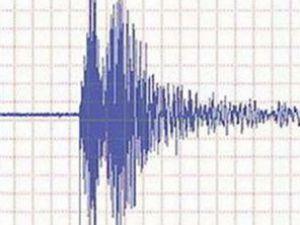 Vanda 4.7 Büyüklüğünde yeni Deprem