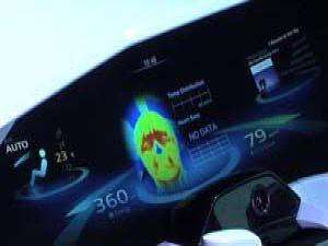 Geleceğin otomobil konsepti tanıtıldı