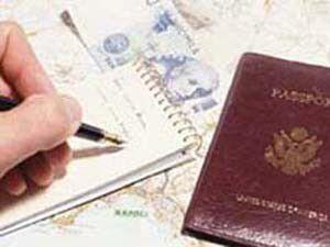 Bir ülke ile daha vizeler kalktı