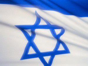 Dışişlerinden İsraile kınama