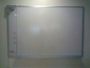 Akıllı tahtalar, şubat ayından itibaren sınıflarda