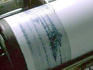 Şanlıurfada korkutan deprem
