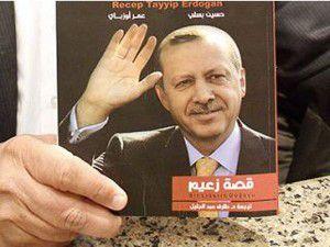 Bir Liderin Doğuşu kitabı Mısırda!