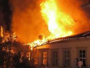 Çorumda yangın faciası: 4 ölü