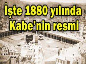 Kâbe-i Muazzama 1880