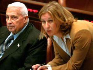 Katil İsrailin sözcüsü bir soru karşısında şoke oldu!