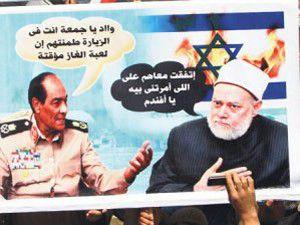 İsrail, Mısır sınırına asker gönderiyor