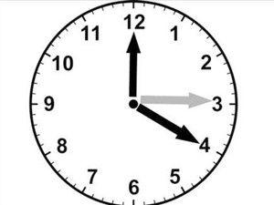 Saate yeni ayarlama geliyor