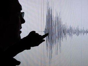 6.2 büyüklüğünde deprem