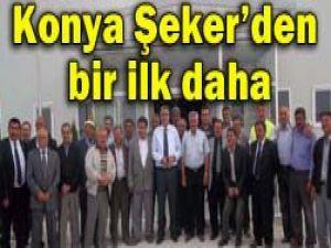 Yapılacak yatırım Türkiyede bir ilk