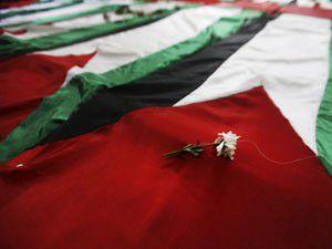 İsrailden Gazzeye saldırı