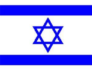 Obama, İsrailin davetini iptal etti