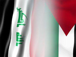 Iraktan Filistine 25 milyon dolar hibe