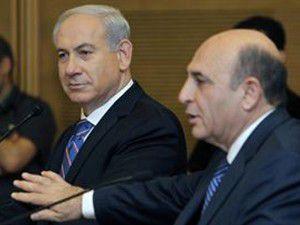 """Netanyahu: """"Tarihi değişikliğe çok yakındık"""""""