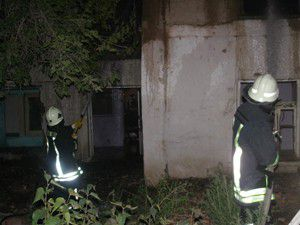 Boş evde yangın çıktı