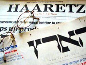 İsrail Gazetesi Kürdistanın Sınırlarını Çizdi!