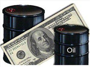 Petrol fiyatları düşüşte!