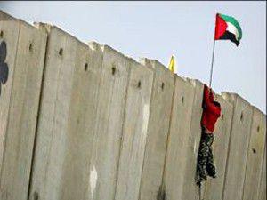 İsrailin Batı Şeriadaki duvarı bitiriliyor