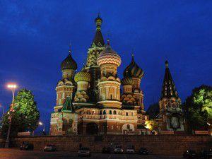 Rusyadan müslümanlara bayram hediyesi