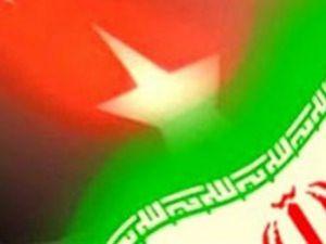 İran Başmüzakerecisi Türkiyede