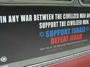 İsraili destekle cihadı yen