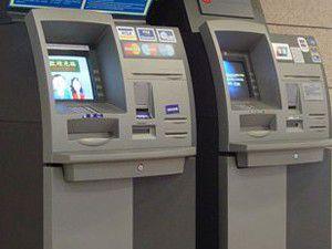 Beyşehirde ATMden hırsızlık girişimi