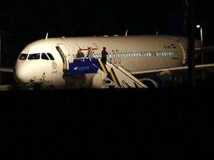 Suriyeden Türk uçaklarına yasak!