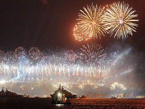 Cumhuriyet 48 bin havai fişekle kutlanacak