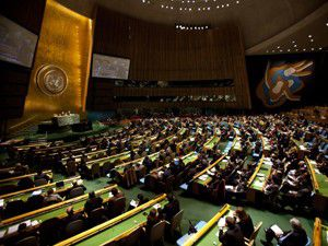 BMden İrana uyarı