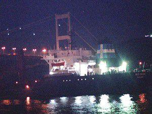 Sürüklenen gemi demir atarak durabildi