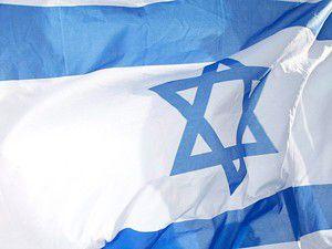 İsrail bunu da yaptı
