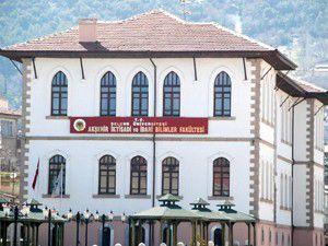 Akşehir İİBF önümüzdeki yıl öğrenci alacak