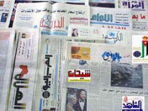 Arap Basını: Osmanlılar geri döndü