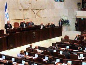 İsrailde son durum